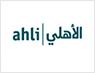 Jordan-Ahli-Bank